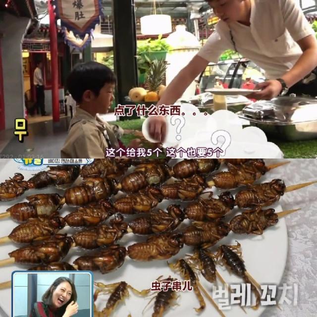 韩综《攻略惊艳了》中国美食回来变脸全场!烤超人川剧成都2015图片