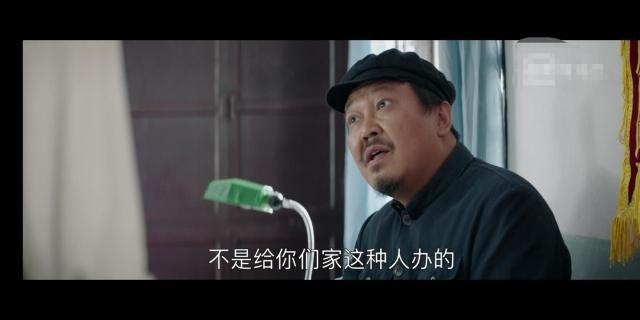 《大江大河》电视剧与小说中爹妈三处对比,看剧情满院电视剧爱奇艺图片
