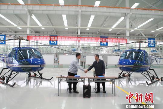 重慶首次完成恩斯特龍480B直升機加裝適航並交付