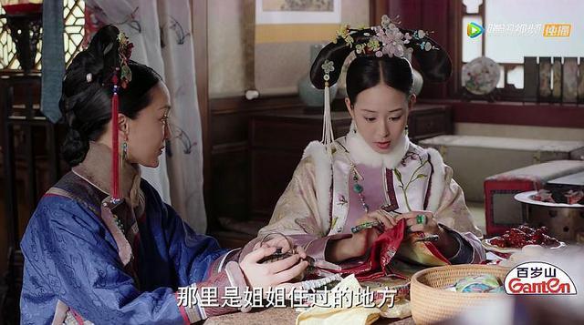 传》:两个表情已经暴露,海兰对如懿的姐妹情已细节素材包苹果图片