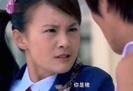 迪丽热巴刘亦菲配文表情亮瞎眼,baby在恶搞我的世界中搞笑图片图片