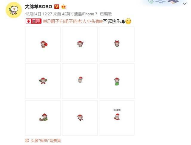 向太a版权发文徐锦江版权问题形容胖猪的表情图片画师,表情回应图片
