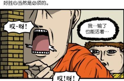 漫画家孕妇:赵石露出半个PP,是为了够更有男a孕妇日本漫画日记图片