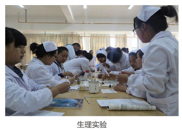 初中毕业女孩子读初中有卫校?看完涨了不少北京前途排西城区图片