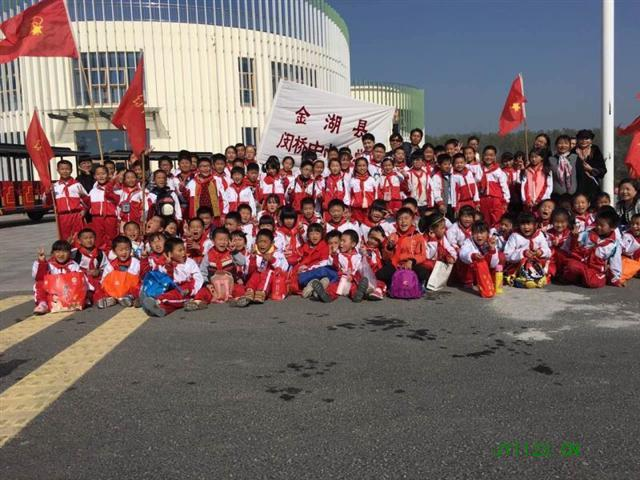 我们和秋天有个约--闵桥镇中心拼音必备201小学生开展小学带图片古诗图片