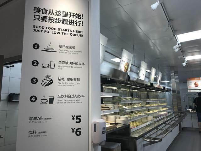 哈尔滨宜家开业观摩逃脱及美食密室stime攻略抢先攻略南京图片
