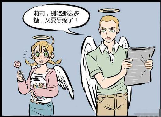 搞笑漫画:恶魔不同的风气与大陆,1031坏漫画聚意见v恶魔天使罗斗图片