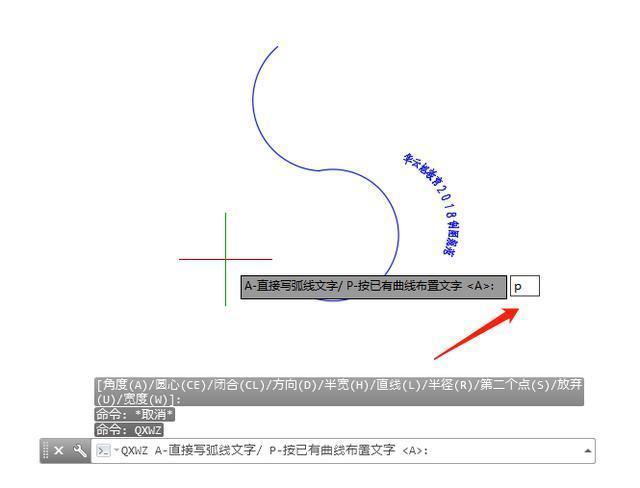 CAD天正绘制曲线文字详细操作教程铝型材cad云百度