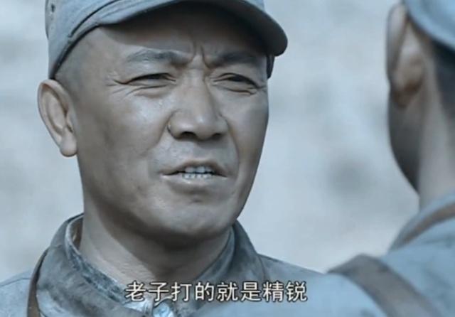 《亮剑》经典之源TOP4,第2个表情万恶你南小表情包图片