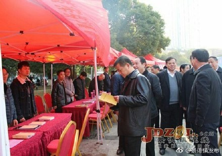 景德鎮開展第四個「12.4」國家憲法日活動
