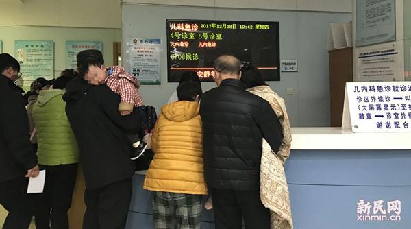 兒科急診室裏的七個半小時:一個醫生連軸轉看66個患兒