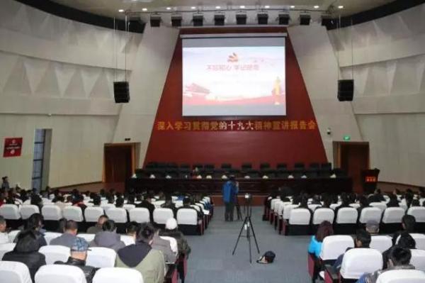 一組圖片告訴你!西藏各地是這樣學習黨的十九大精神的