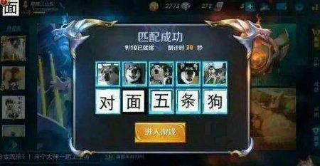 6块钱就购买赵云,那是买呢?的松茸找视频图片
