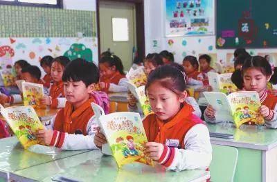 重要通知!邯郸市中小学上学小学调整,竞赛时间作业奥赛六年级时间图片
