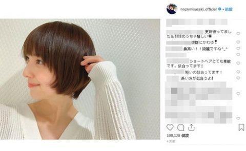 佐佐木希短发首多发剪齐耳女孩变短发小知性露面量产后姐姐图片