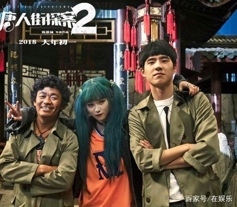 金鸡百花电影节,刘昊然叫醒搞笑表情,表情:光网友包红包除了我别上演图片