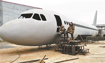 遼寧農民花80萬手工造「空客A320」 ,建成後想開餐館