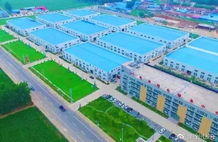 第六屆中國淘寶村高峰論壇將於2018年在睢寧舉辦
