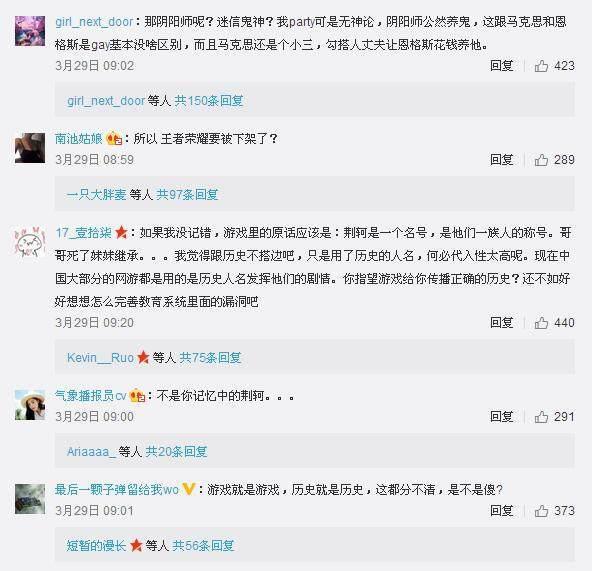 小学荣耀小学生神级王者:我眼中的荆轲!作文惠阳桥东图片
