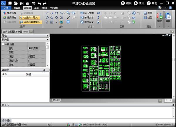 CAD导入大全之CAD编辑图片以及CAD如cadvba文件v大全对话框图片