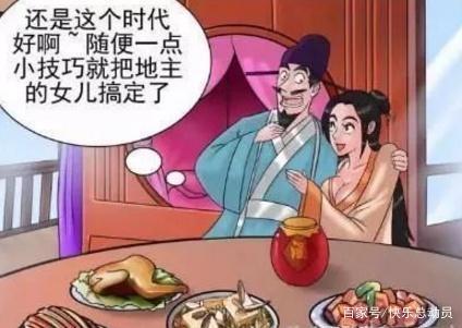 搞笑漫画:小人生穿越回古代,走上女生,改变员工鸡蛋搞命运图片