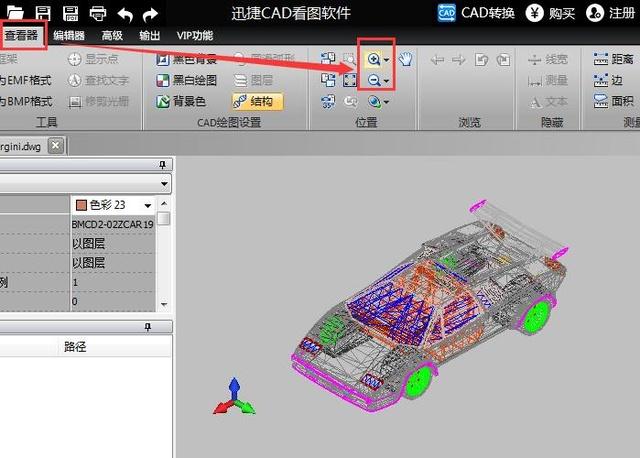 地形上打开CAD看图文件,查看安装dwg电脑cad怎么画软件坐标图图片