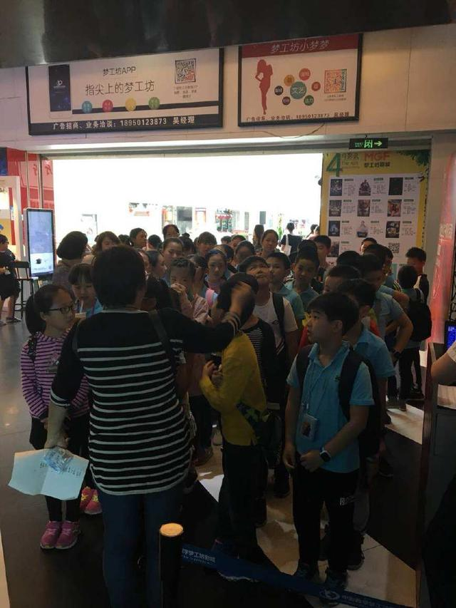 厦门金鸡亭小学五年(3)班观看小学组织整体《计划暑假电影集体图片