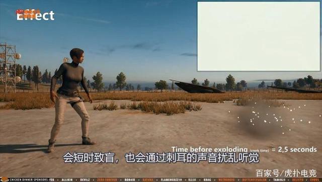 像GODV一样优秀?震撼弹使用指南爱拍视频我世界的图片