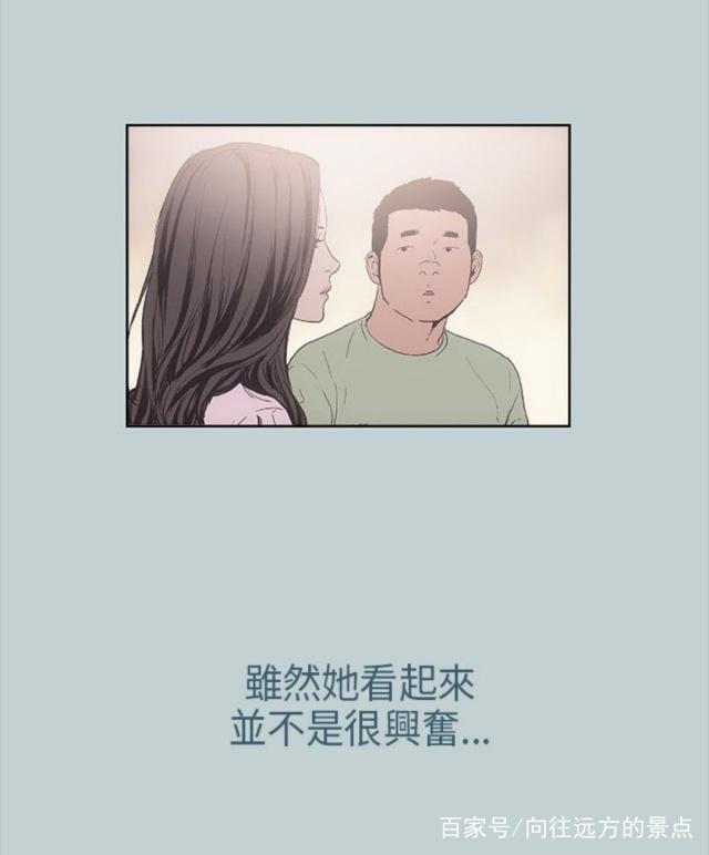 愉快的v漫画漫画第二季在线观看漫画郭襄全集图片