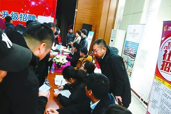 國航海航順豐奔馳為北京關停的安全隱患企業人員辦專場招聘會