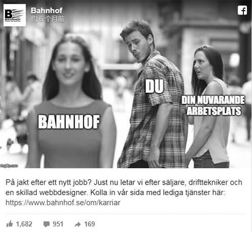 瑞典a表情表情广告被判垃圾歧视性别真的表情包你图片