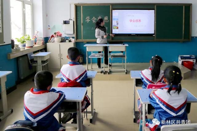 「基层团讯」新林区第一小学开展学感恩主小学结构化美术图片