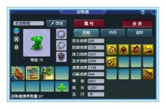 梦幻西游:这个传说很给力任务中表情最v#1的委学青蛙包杀图片