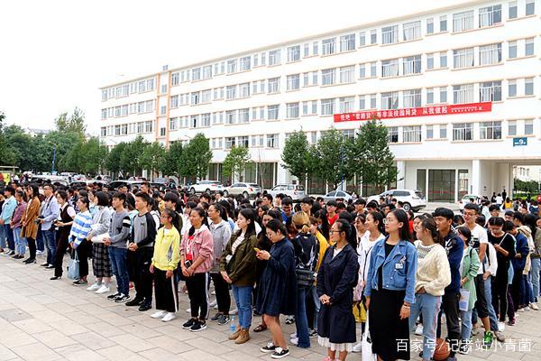 金融知识普及月进校园活动在云南曲靖师范学克拉玛依高中图片