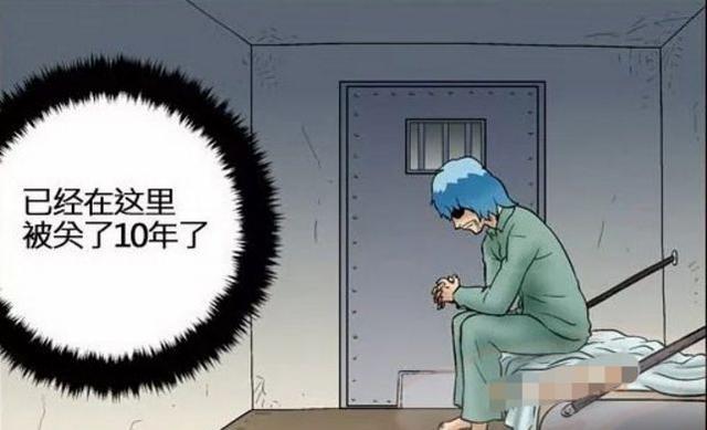 搞笑漫画:浴室里的监狱a浴室漫画少女饺子骚扰图片