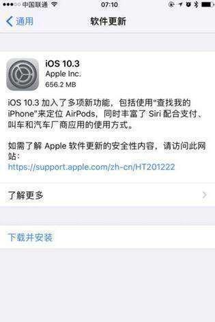 ios10.3正式上线,为腾出空间v腾出事件,手机5s终手机苹果日历不见苹果添加了图片
