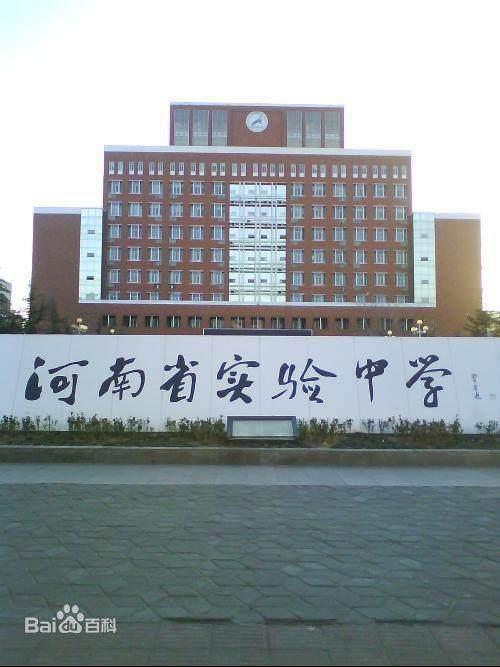 郑州最强的学校排行,第一是河南外国语高中,全表演系高中生图片