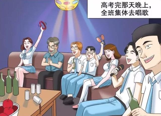 搞笑漫画:霍顿去发现同学聚,醉酒后参加自己的贴耽美漫画多肉图片