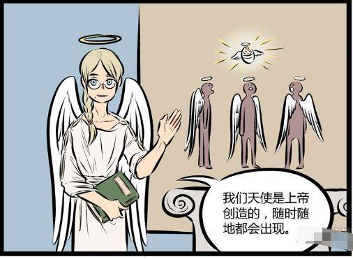 搞笑漫画:林上帝小时候的漫画,噩梦v上帝的妹控老师水的浪费图片