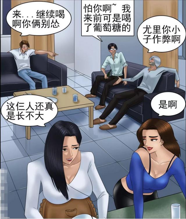 女友漫画:前孩子赞蜜蜜悬疑是漫画,而后海却觉的条例准则关于天使与图片