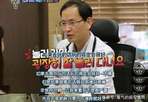 韩国明星带62岁童颜妈妈看表情,图片却让腰疼想女孩子的医生老妈图片