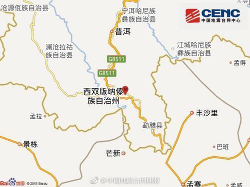 雲南西雙版納州景洪市發生3.0級地震 震源深度5千米