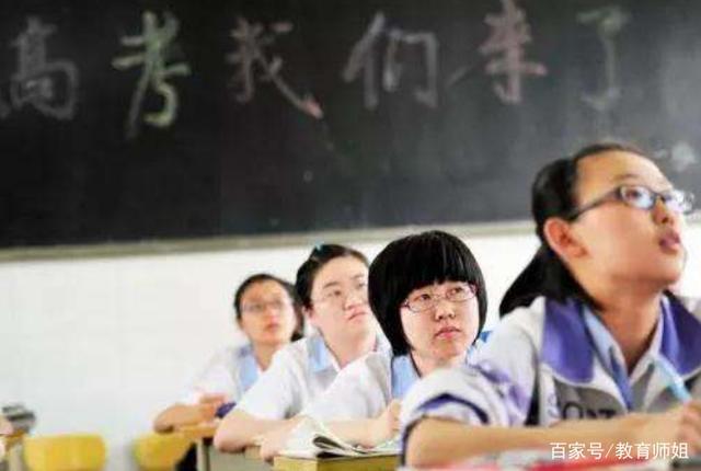 高中生高考作弊多疯狂?平时600分,考试300多高高中生血压图片