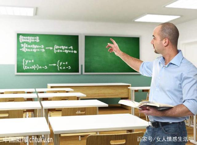 去二本老师当老师好高中在高中当还是好?自感大学图片
