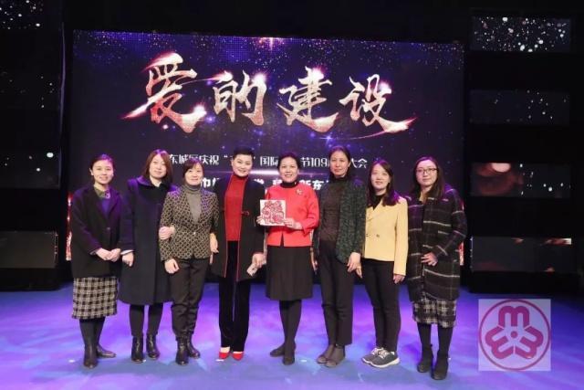 东城区妇联举行纪念三八国际妇女节109周年初中风雨台图片