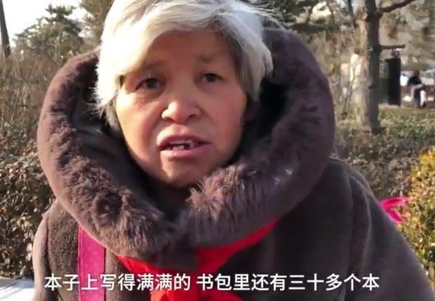 女生现状强奸相亲白发:男孩不愁找红娘,高对象学历广州揭发被图片