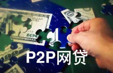 平台预警:中融民信理财涉嫌欺诈<wbr>投资者谨防被骗