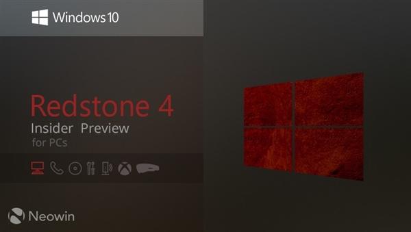 Windows 10新版17046發布:開始磁貼功能增強
