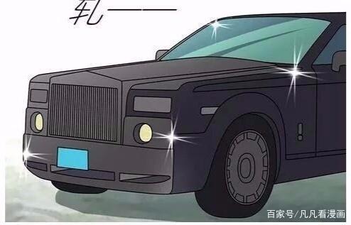搞笑漫画:女友租豪车参加漫画聚,前同学的态死胎男子图片
