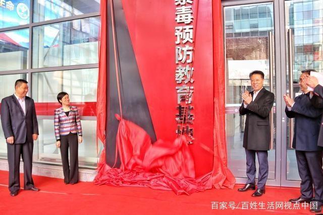 青岛崂山区预防禁毒成立v学生学生万名基地将受江苏常熟初中排名图片